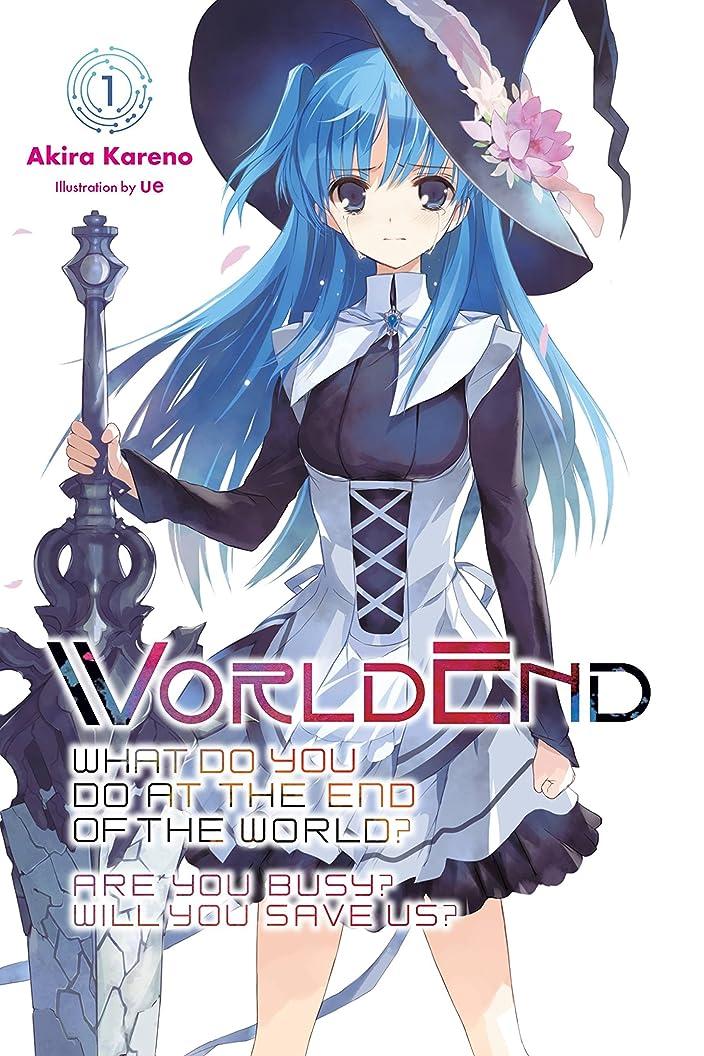 ドルコーラス白いWorldEnd: What Do You Do at the End of the World? Are You Busy? Will You Save Us?, Vol. 1 (English Edition)