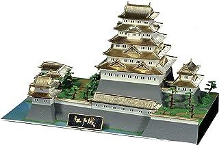 童友社 1/350 日本の名城 DXゴールドシリーズ 江戸城 プラモデル DG4