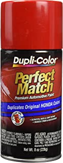 Dupli-Color EBHA09750 Red Automotive Paint, 8. Fluid_Ounces