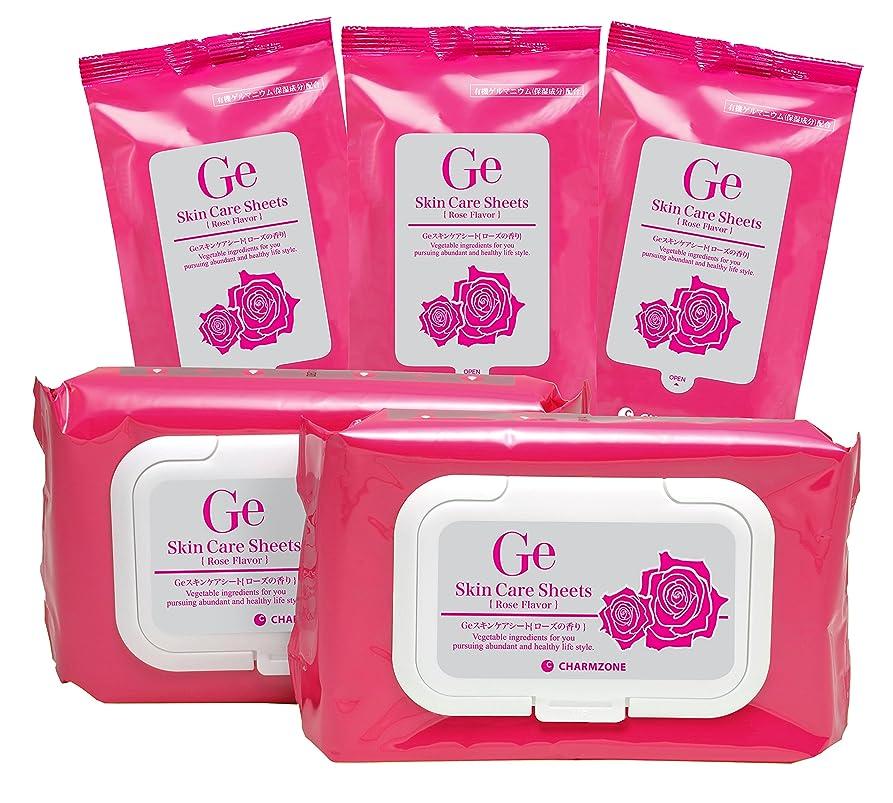 精神的に専門知識バンケットCHARM ZONE(チャームゾーン) Geスキンケアシート ローズの香り150枚入 人気韓国コスメ! クレンジングもスキンケアもこれ1枚でOK!