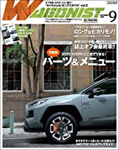 WAGONIST (ワゴニスト) 2020年 9月号 [雑誌]