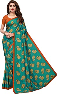 ETHNICMODE India Women's maalgudi and Kalamkari Silk Style Saree with Blouse Piece (Multi-Color_Free_Size) GOPALA RAMA