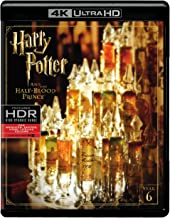 Harry Potter and the Half Blood Prince 4K Ultra HD