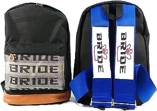 Bride JDM Racing Backpack Racing Harness Shoulder Straps Zipper Pockets w Padded Computer Compartment (Bride Logo Blue Straps)