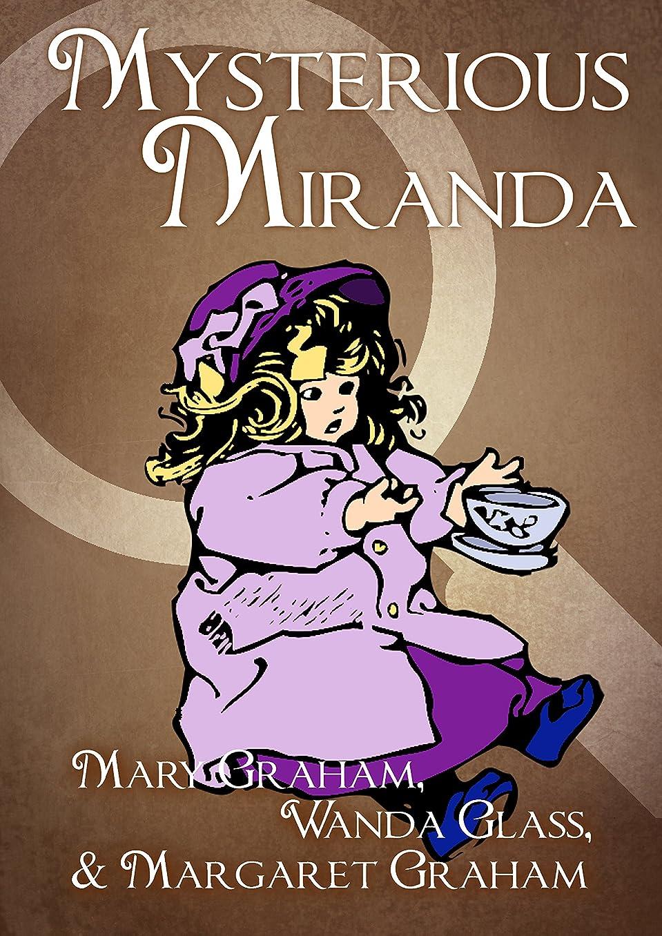 愚か訴える子犬Mysterious Miranda (The Pleasantville Detectives Book 3) (English Edition)