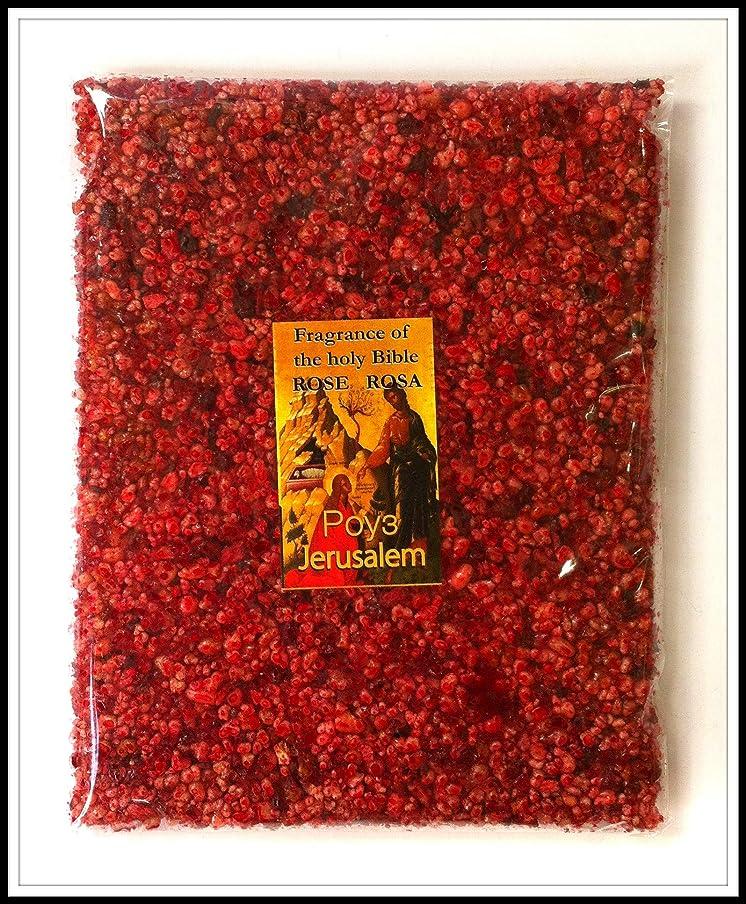 ブラインド立方体残酷なRose of Sharon Frankincense樹脂Aromatic IncenseからエルサレムHoly Land 3.5?Oz / 100?g