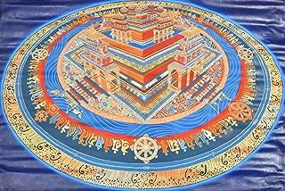 Exotic India Three Dimensional Tibetan Buddhist Kalachakra Mandala - Tibetan Thangka Painting