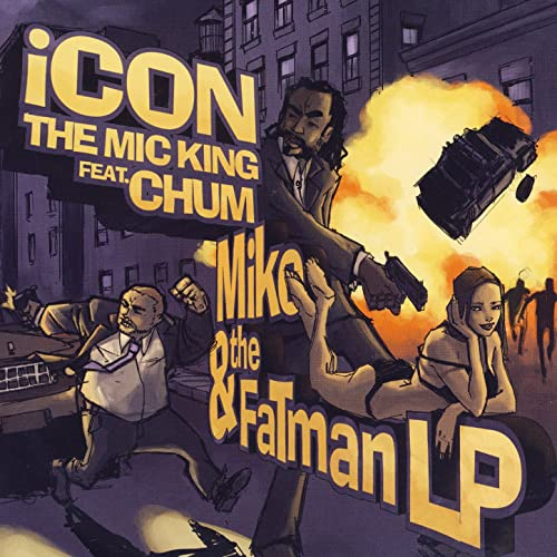 Poverty [Clean] by Icon The Mic King & Chum on Amazon Music - Amazon com