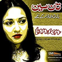 Songs From Tansen P T V Play