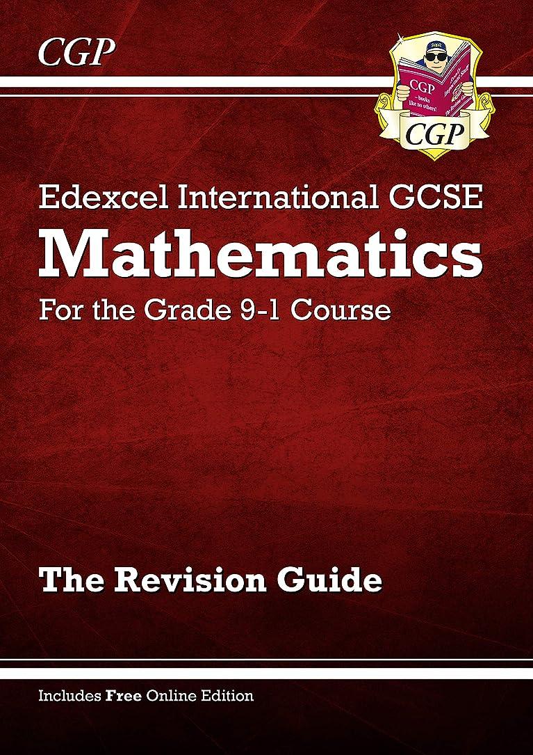 杭戦うドリンクEdexcel International GCSE Maths Revision Guide - for the Grade 9-1 Course (with Online Edition)