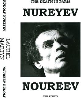 The Death In Paris: Rudolf Nureyev - Laurel Martyn/Son Mort En Paris: Rudolf Noureev - Martyn Laurel (English Edition)