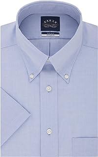 Men's Short Sleeve Dress Shirt Non Iron Regular Fit