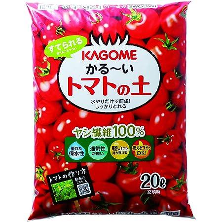 プロトリーフ KAGOME かる~いトマトの土 20L