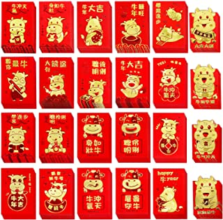118 Pack Chinese Hong Bao Red Envelopes Chinese Lucky Money Envelopes Red Packet Lucky Cash Envelopes Red Pockets Lai See ...