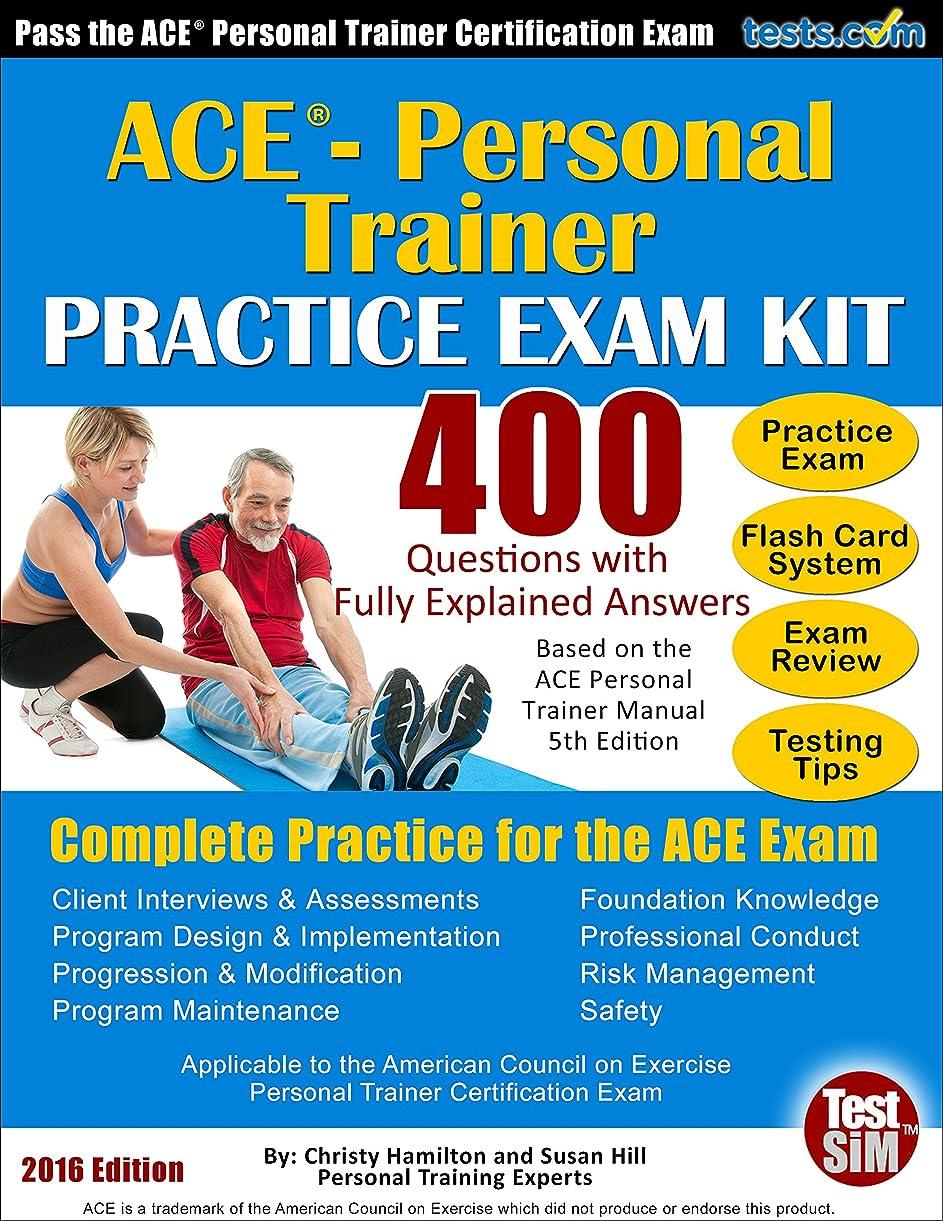 発見保証アセンブリPractice Exam for the ACE ? Personal Trainer Certification Exam - 2016 Edition: 400 Questions with Fully Explained Answers, Includes Flash Cards, Review, etc. (English Edition)