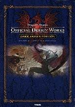 表紙: ドラゴンズドグマ オフィシャルデザインワークス ダークアリズンエディション   株式会社カプコン