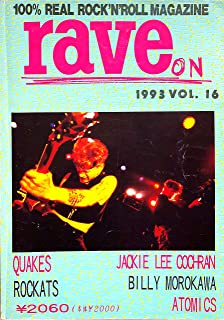 100% REAL ROCK'N'ROLL MAGAZINE RAVE ON 1993 VOL.16