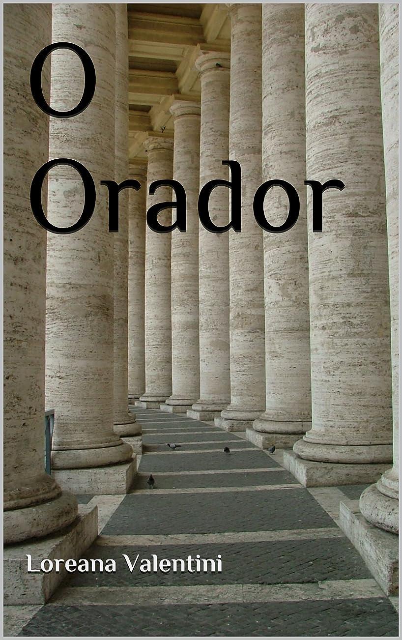 宅配便テキストロイヤリティO Orador (Portuguese Edition)