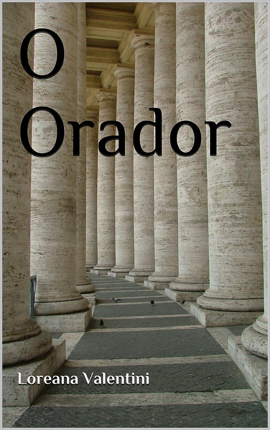 不透明な男性摂氏O Orador (Portuguese Edition)