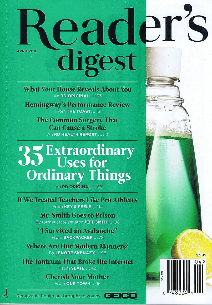 つなぐ建設正確Reader's Digest [US] April 2016 (単号)