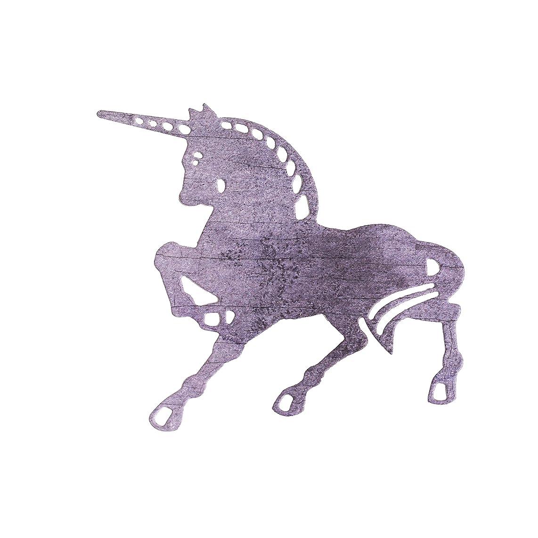 Unicorn Die Cut – Metal Cutting Die for Card Making, Scrapbooking Supplies, Paper Crafting – Animal Shaped Dies by Matty's Crafting Joy