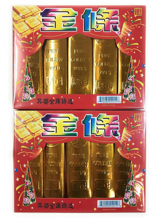 2 Pack Chinese Vietnamese Joss Paper Gold Bar (10 Bars)