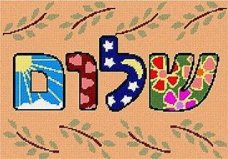 Pepita Shalom Pattern Needlepoint Canvas