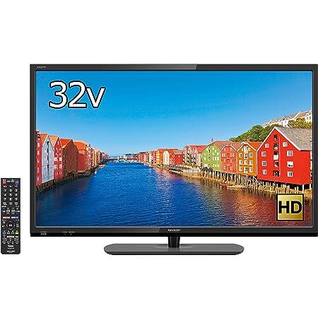シャープ 32V型 液晶 テレビ AQUOS LC-32H40 ハイビジョン 外付HDD対応(裏番組録画) 2画面表示 2016年モデル