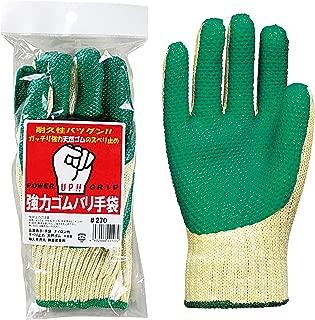勝星産業 強力ゴム張り手袋グリーン 3双組 5組セット #272