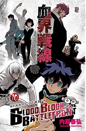 Blood Blockade Battlefront vol. 10