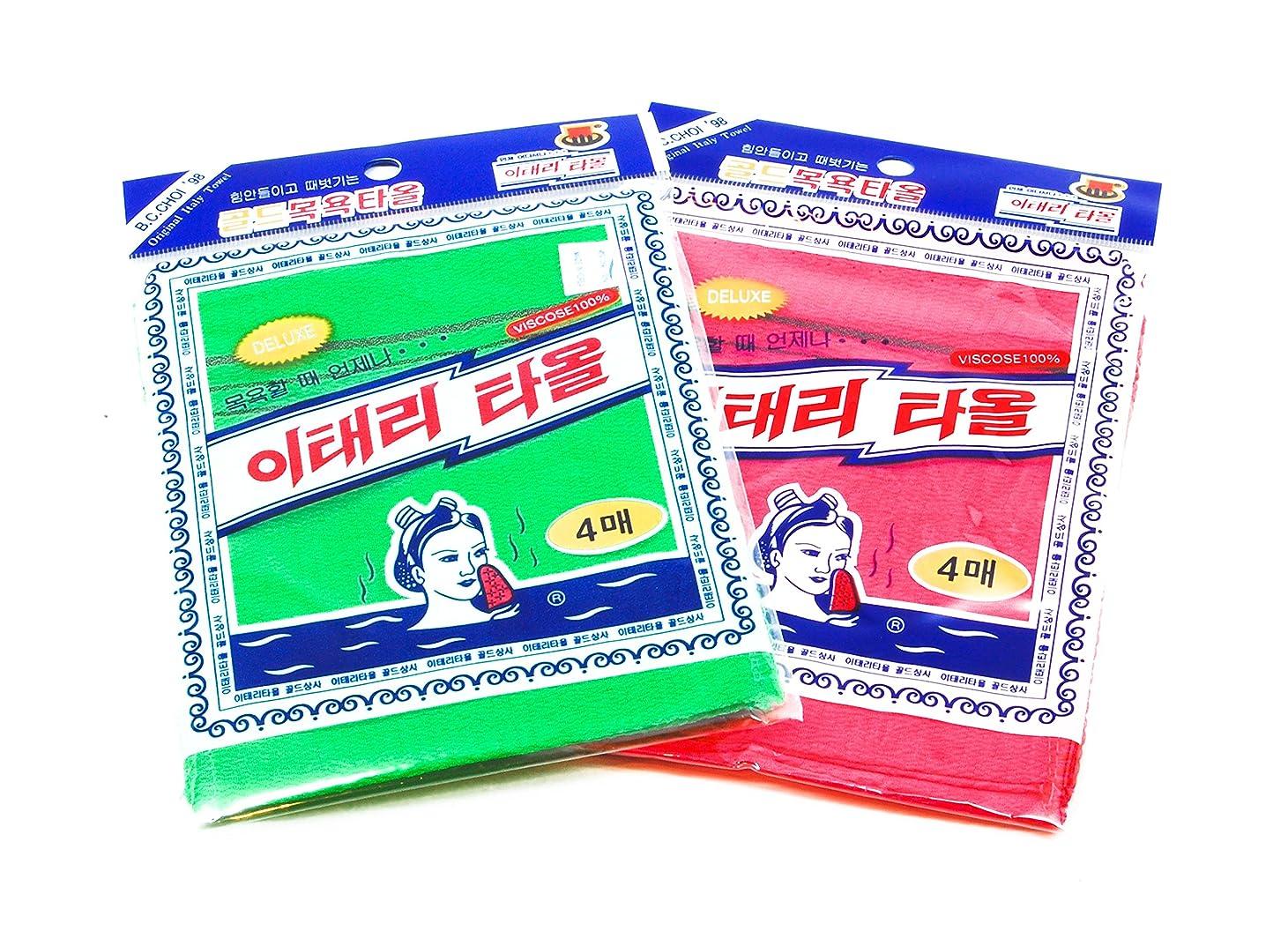 ファンシーサンダル静かなアカスリタオル (韓国式あかすりタオル) 8枚セット