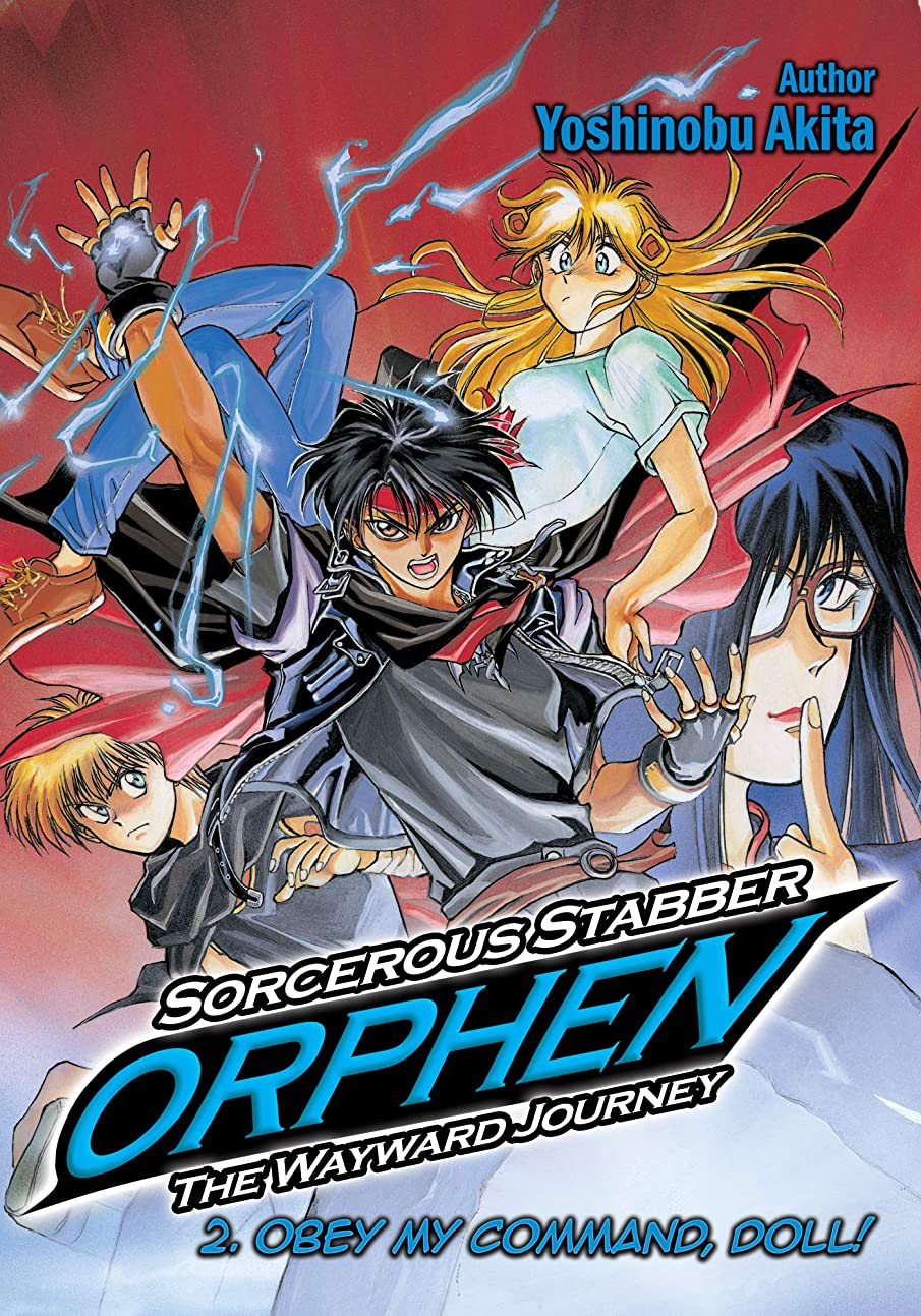 委員長機械的作り上げるSorcerous Stabber Orphen: The Wayward Journey Volume 2 (English Edition)