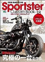 Sportster Custom Book(スポーツスターカスタムブック) Vol.18[雑誌]