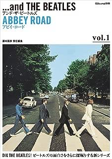 アンド・ザ・ビートルズ  Vol.1アビイ・ロード(CDジャーナル別冊)
