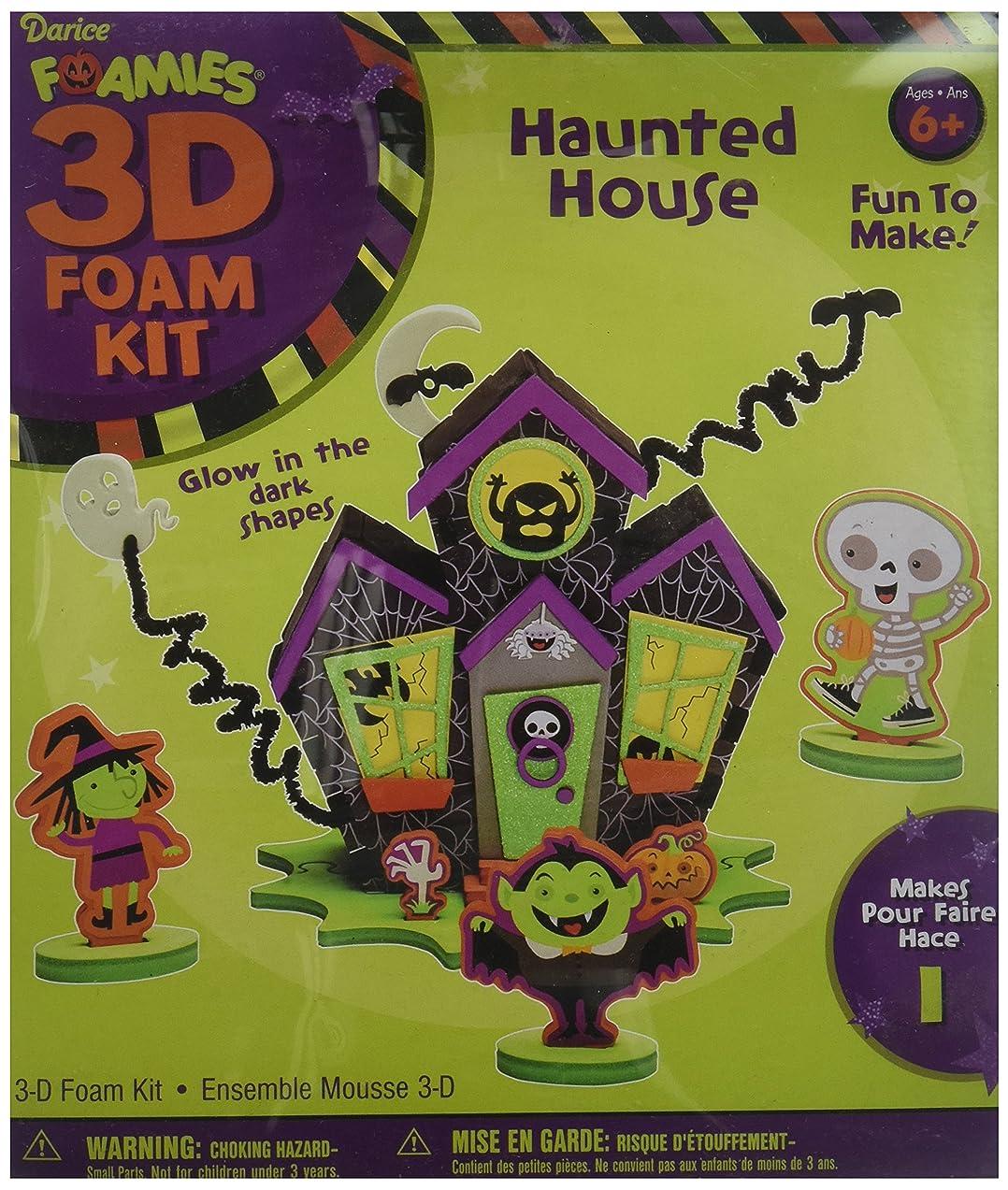 Darice Foam 3D Haunted House