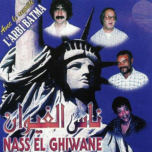 GHIWANE GRATUIT MP3 EL NASS MAHMOUMA TÉLÉCHARGER