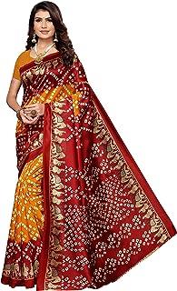 Yashika Women Art silk saree SDPL- Rajbhog