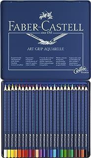 ファーバーカステル アートグリップ 水彩色鉛筆24色114224 [日本正規品]