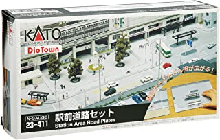 Kato N Scale Dio Town Station Area Road Plates (23-411)