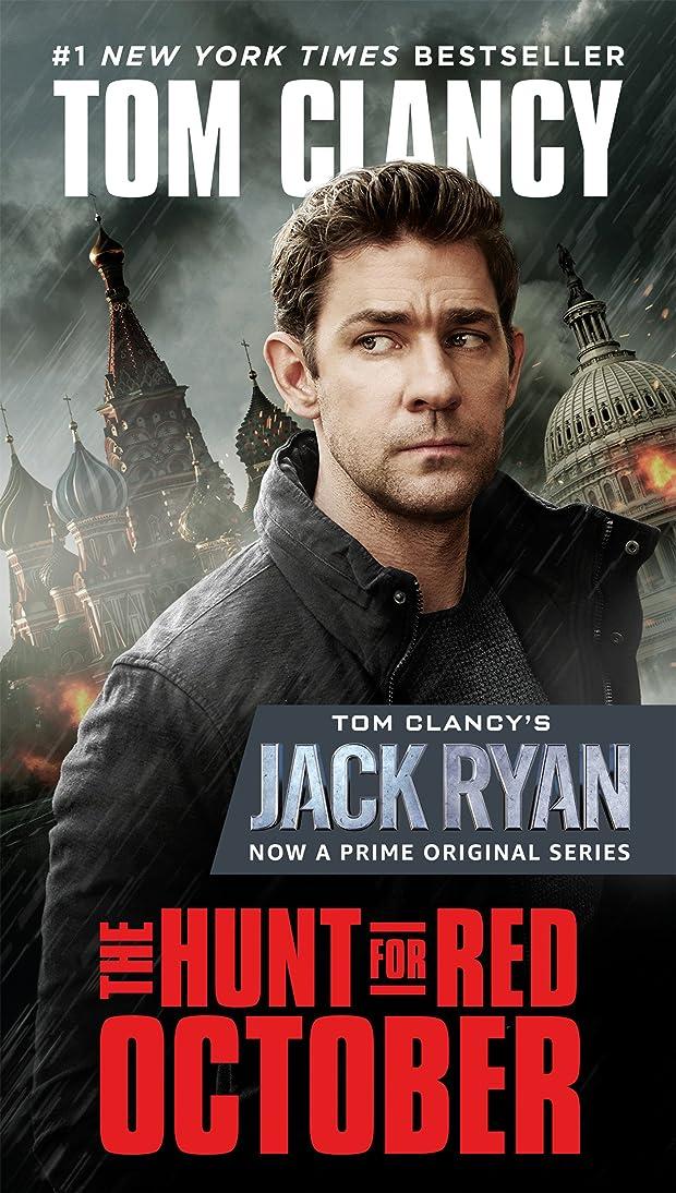 データベース難民消費者The Hunt for Red October (Jack Ryan Universe Book 1) (English Edition)