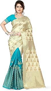 S Kiran's Women's Plain Weave Art Silk Saree with Blouse ( Cream Firozi)