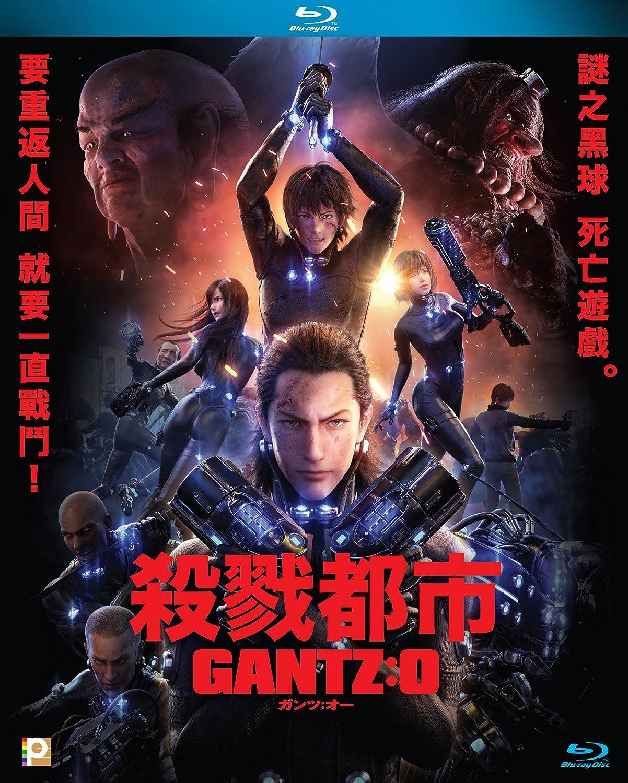 Gantz: 0 Region A Blu Free shipping New ray Subtitles English à 戮 Shipping included 殺