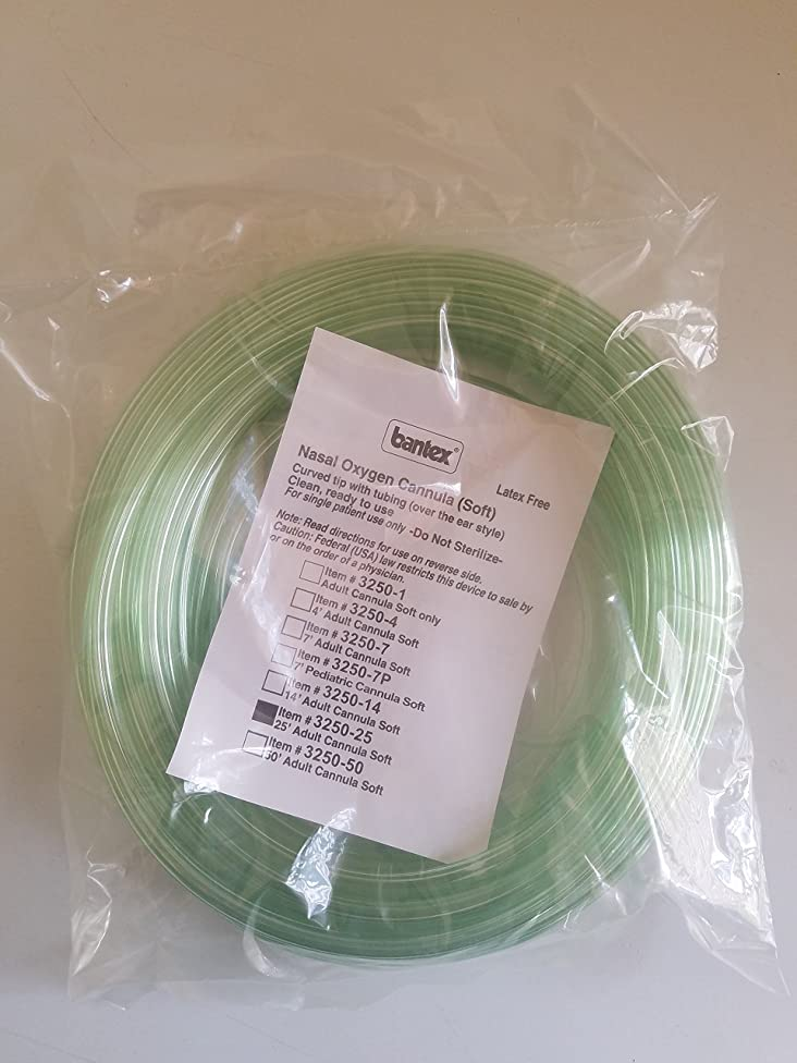 PRIME! NEW Bantex 3250-25 25ft ADULT Soft Curved Tip Nasal Oxygen Cannula Tube Tubing (1pc)