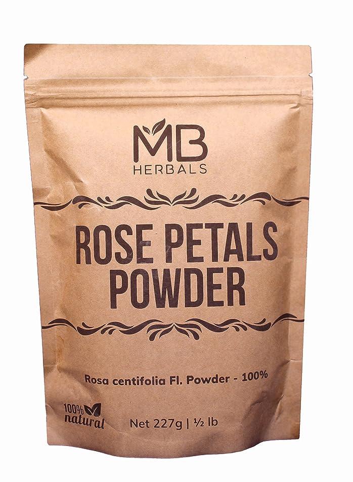 MB Herbals Rose Petals Powder 227g | Half Pound | Rosa centofolia Natural Face Packs & Facial Mask Formulations | 100% Pure | Chemical-Free | Preservative-Free