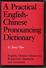 Practical English-Chinese Pronouncing Dictionary