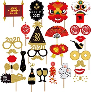 7-gost 27PCS 2020 Chinese New Year Party Photo Booth Props Spring Festival Decorations