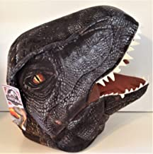 Jurassic World Dandee International 2018 Big Greeter Head Indoraptor