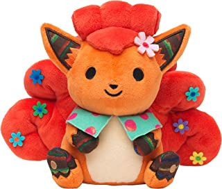 Pokemon Vulpix Chiku Chiku Sewing Plush 7