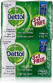 Dettol Bar Soap - Original, 8 x 120g