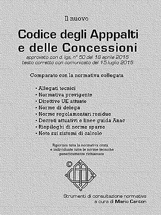 Il nuovo Codice degli Appalti e delle Concessioni